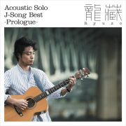 Acoustic Solo J-Song Best -Prologue-